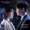 While You Were Sleeping OST (Part 2)